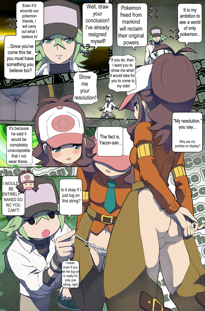 pokemon rubyer omeger part 4 Lou and lou safety patrol