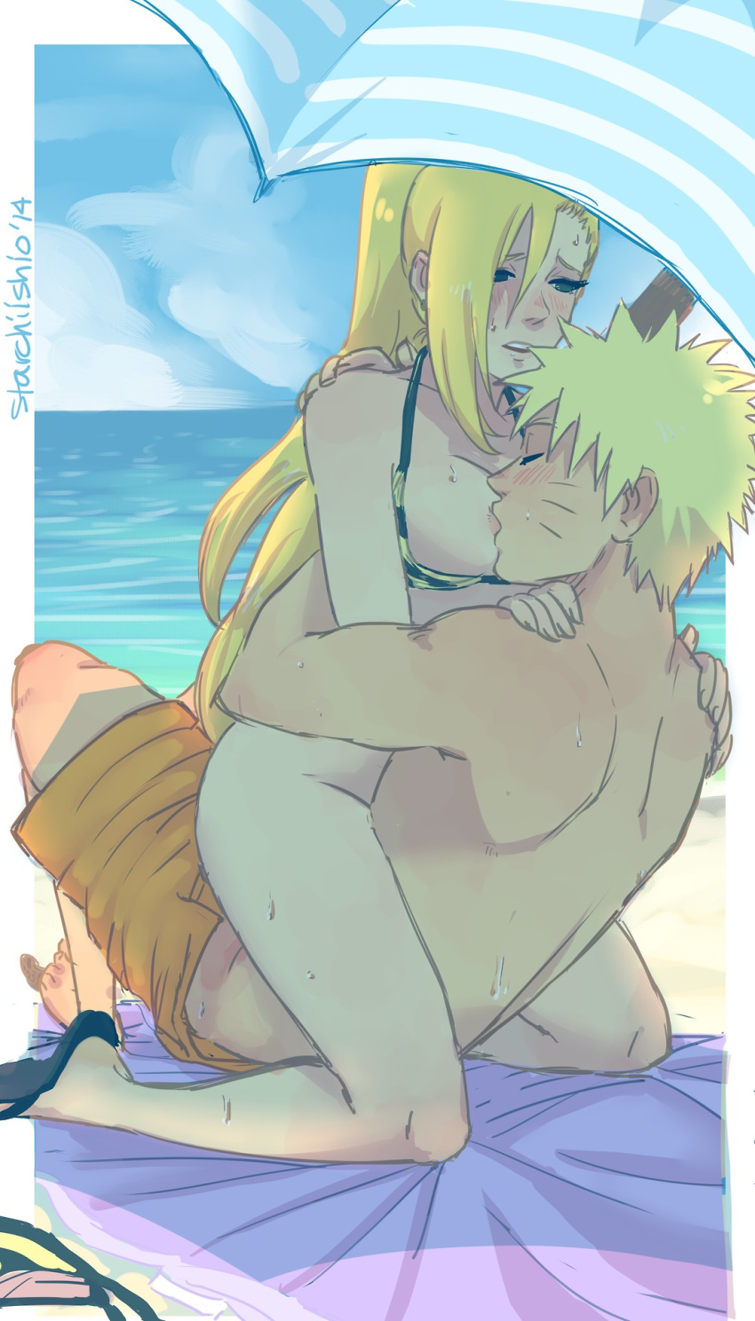 fanfiction ino cheats naruto on Horizon in the middle of nowhere uncensored